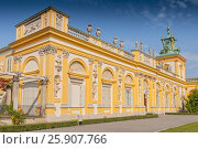 Купить «Front view of Wilanow Royal Palace. The palace was built in the years 1681-1696 for King Jan III Sobieski. Warsaw, Poland.», фото № 25907766, снято 26 марта 2019 г. (c) BE&W Photo / Фотобанк Лори