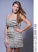 Купить «Attractive blonde model girl smiling», фото № 25909198, снято 27 января 2012 г. (c) Tatjana Romanova / Фотобанк Лори