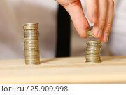 Купить «Businessman sharing profit, closeup shot», фото № 25909998, снято 20 января 2017 г. (c) Виктория Кузьменкова / Фотобанк Лори