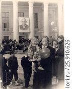 Купить «На демонстрации», фото № 25910626, снято 5 апреля 2020 г. (c) Сергей Костин / Фотобанк Лори