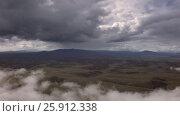 Купить «Kronotsky Nature Reserve on Kamchatka Peninsula. View from helicopter stock footage video», видеоролик № 25912338, снято 21 февраля 2017 г. (c) Юлия Машкова / Фотобанк Лори
