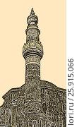 Купить «Мечеть Мурата Рейса на кладбище Родоса (Греция). Обработка фотографии», иллюстрация № 25915066 (c) Маргарита Лир / Фотобанк Лори