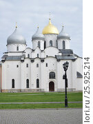 Софийский собор в Великом Новгороде. Стоковое фото, фотограф Ксения Ларкина / Фотобанк Лори