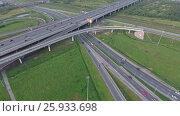 Купить «Aerial view on modern road junction», видеоролик № 25933698, снято 26 марта 2017 г. (c) Михаил Коханчиков / Фотобанк Лори