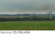 Купить «Emissions of metallurgical and chemical plants», видеоролик № 25936434, снято 18 марта 2017 г. (c) Михаил Коханчиков / Фотобанк Лори