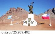 Купить «Statue of Savior on border of Chile and Argentina in the Andes», видеоролик № 25939402, снято 22 марта 2017 г. (c) Яков Филимонов / Фотобанк Лори