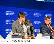 Ю.Ю. Болдырев на пленарном заседании МЭФ, 30 апреля 2017. Редакционное фото, фотограф Николай Алмаев / Фотобанк Лори