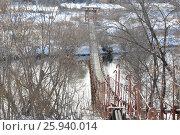 Подвесной мост через реку Миасс в Челябинске (2014 год). Стоковое фото, фотограф Татьяна Никитина / Фотобанк Лори