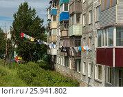 Купить «Device for drying clothes in the city Petropavlovsk-Kamchatsky», фото № 25941802, снято 17 августа 2016 г. (c) Юлия Машкова / Фотобанк Лори