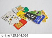 Купить «Сим-карты», фото № 25944066, снято 10 апреля 2017 г. (c) Sashenkov89 / Фотобанк Лори