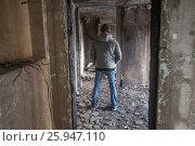 Купить «Молодой человек стоит в коридоре выселенного дома», фото № 25947110, снято 8 апреля 2017 г. (c) Сайганов Александр / Фотобанк Лори