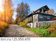 Купить «Wooden two-storey house on a cobblestone street in Plyos on a clear autumn day», фото № 25950470, снято 21 сентября 2012 г. (c) Baturina Yuliya / Фотобанк Лори