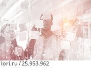Купить «Composite image of stocks and shares», фото № 25953962, снято 18 октября 2018 г. (c) Wavebreak Media / Фотобанк Лори
