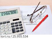 Купить «Белый калькулятор и красная ручка с очками лежат на счёте-фактуре», фото № 25955534, снято 11 апреля 2017 г. (c) Максим Мицун / Фотобанк Лори