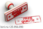 Купить «Free quote. Seal and imprint», иллюстрация № 25956090 (c) WalDeMarus / Фотобанк Лори