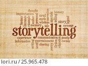 Купить «Storytelling word cloud», фото № 25965478, снято 20 ноября 2018 г. (c) easy Fotostock / Фотобанк Лори