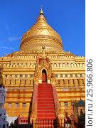 Купить «Golden Shwezigon Pagoda in Bagan Myanmar», фото № 25966806, снято 25 января 2016 г. (c) Михаил Коханчиков / Фотобанк Лори