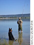 Рыбалка (2014 год). Редакционное фото, фотограф София Тюленева / Фотобанк Лори