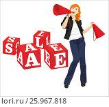 The girl speaks about the sale. Стоковая иллюстрация, иллюстратор Ирина / Фотобанк Лори