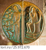 Купить «Church door bronze handles by French sculptor Jean Henninger, Nativity Church, Saverne, Alsace, France.», фото № 25972670, снято 24 августа 2019 г. (c) age Fotostock / Фотобанк Лори