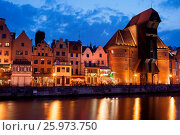 Купить «The Crane in Old Town of Gdansk at Dusk», фото № 25973750, снято 21 июля 2019 г. (c) easy Fotostock / Фотобанк Лори