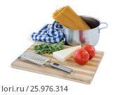 Купить «Food with cutting board and grater», фото № 25976314, снято 21 октября 2016 г. (c) Wavebreak Media / Фотобанк Лори