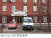Купить «Cкорая помощь около реабилитационного центра», фото № 25978834, снято 25 марта 2015 г. (c) Victoria Demidova / Фотобанк Лори