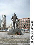 Памятник Михаилу Васильевичу Водопьянову в Москве, фото № 25997026, снято 12 марта 2017 г. (c) Иванова Анастасия / Фотобанк Лори