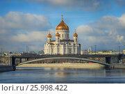 Купить «Храм Христа Спасителя в Москве», фото № 25998422, снято 15 апреля 2017 г. (c) Алексей Назаров / Фотобанк Лори