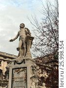 """Купить «Памятник Вольфгангу Амадею Моцарту в саду Burggarten (""""Бурггартен"""") в Вене, Австрия», фото № 25998554, снято 30 ноября 2012 г. (c) Free Wind / Фотобанк Лори"""