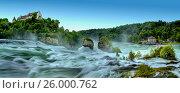Рейнский водопад. Швейцария (2013 год). Стоковое фото, фотограф Александр Новиков / Фотобанк Лори