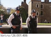 Купить «Лондонские полицейские», фото № 26001406, снято 9 апреля 2017 г. (c) Анна Менщикова / Фотобанк Лори