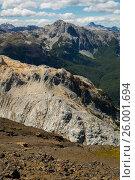 Купить «Tronador volcano and glaciers», фото № 26001694, снято 5 февраля 2017 г. (c) Яков Филимонов / Фотобанк Лори