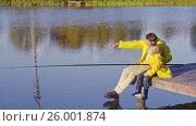 Купить «Family fishing outdoors», видеоролик № 26001874, снято 19 сентября 2019 г. (c) Raev Denis / Фотобанк Лори