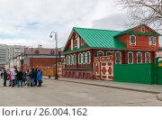Купить «Kazan, Russia - March 28.2017. Kazan Museum Chak-chak in Staro-Tatar Sloboda», фото № 26004162, снято 28 марта 2017 г. (c) Володина Ольга / Фотобанк Лори