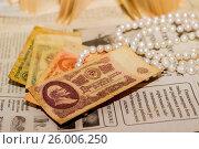 Старые вещи, советские деньги (2017 год). Редакционное фото, фотограф Ирина F24 / Фотобанк Лори