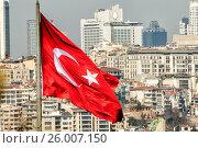 Купить «Флаг Турции развевается на ветру. Стамбул.», эксклюзивное фото № 26007150, снято 18 марта 2017 г. (c) Андрей Дегтярёв / Фотобанк Лори