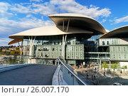 Купить «Public Service Hall in Tbilisi Georgia», фото № 26007170, снято 22 сентября 2016 г. (c) Elena Odareeva / Фотобанк Лори