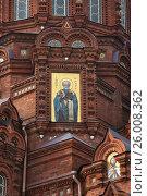 Купить «Стена храма Богоявления  Санкт-Петербург», фото № 26008362, снято 16 апреля 2010 г. (c) Федюнин Александр / Фотобанк Лори