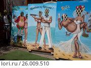 Купить «Картинки для фотографирования установлены на центральной городской набережной Ялты, Республика Крым», фото № 26009510, снято 7 мая 2016 г. (c) Николай Винокуров / Фотобанк Лори