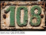 Купить «Old cast iron plate number 108», фото № 26015006, снято 4 августа 2020 г. (c) easy Fotostock / Фотобанк Лори