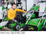 Купить «young guy deciding on best lawnmower in garden equipment shop», фото № 26018726, снято 2 марта 2017 г. (c) Яков Филимонов / Фотобанк Лори