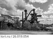 Купить «Pashiyskiy metallurgical-cement plant was founded in 1785», фото № 26019054, снято 12 июля 2016 г. (c) Сергей Завьялов / Фотобанк Лори