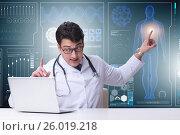 Купить «Doctor in telemedicine concept pressing button», фото № 26019218, снято 29 сентября 2018 г. (c) Elnur / Фотобанк Лори