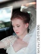 Купить «Красивая невеста», фото № 26019806, снято 18 августа 2007 г. (c) Морозова Татьяна / Фотобанк Лори