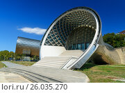 Купить «View Concert Music Theatre Exhibition Hall in Tibilisi, Georgia», фото № 26035270, снято 27 сентября 2016 г. (c) Elena Odareeva / Фотобанк Лори