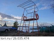 Вышка спасателей на лодочной станции, вечером (2015 год). Редакционное фото, фотограф Светлана Попова / Фотобанк Лори