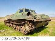 Купить «Старый гусеничный транспортер (ГТС)», фото № 26037198, снято 14 июня 2015 г. (c) Яковлев Сергей / Фотобанк Лори
