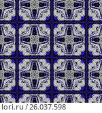 Синий геометрический узор, фон. Стоковая иллюстрация, иллюстратор Bantik Zxc / Фотобанк Лори