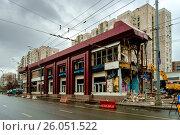 Москва, снос здания  на улице Люсиновская (2015 год). Редакционное фото, фотограф glokaya_kuzdra / Фотобанк Лори